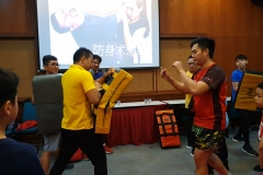 Self Defense Course - photo 21